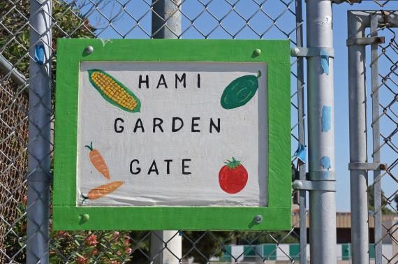Garden gate 15-1s