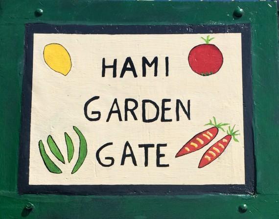 Hami Garden Gate